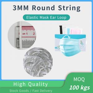 3MM Round String