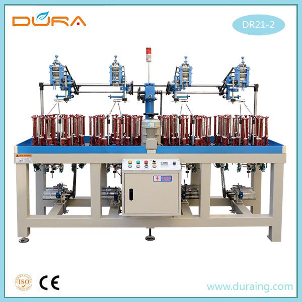 DR21-2 Braiding Machine Featured Image