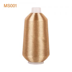 MS001 Metallic Yarn