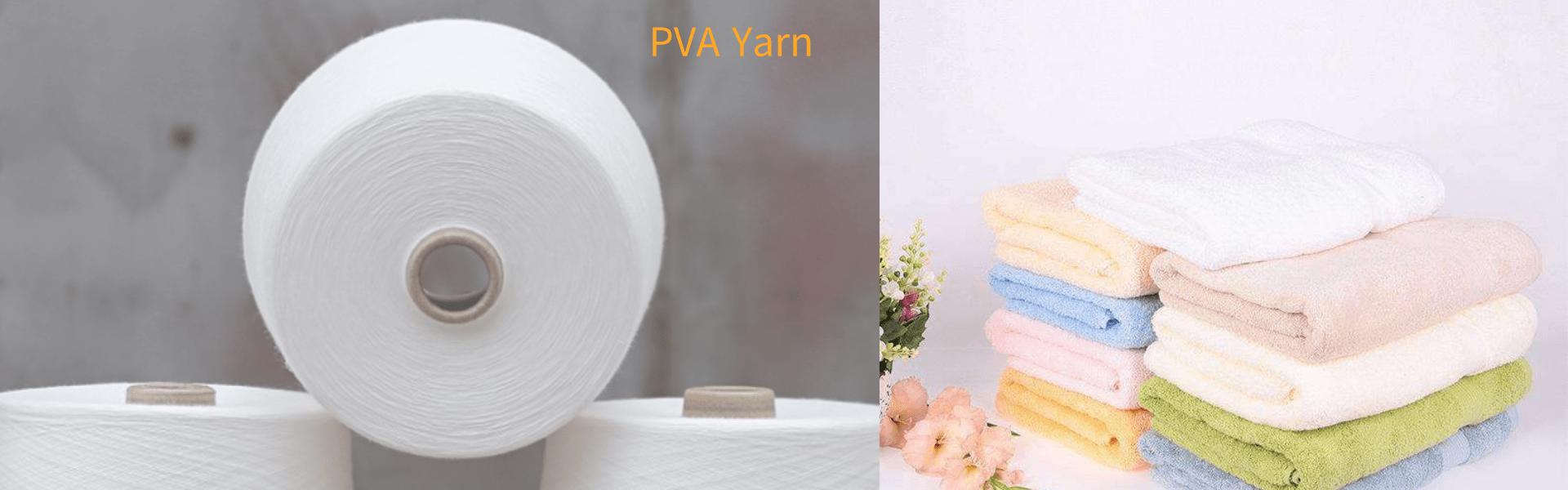 PVA Yarn